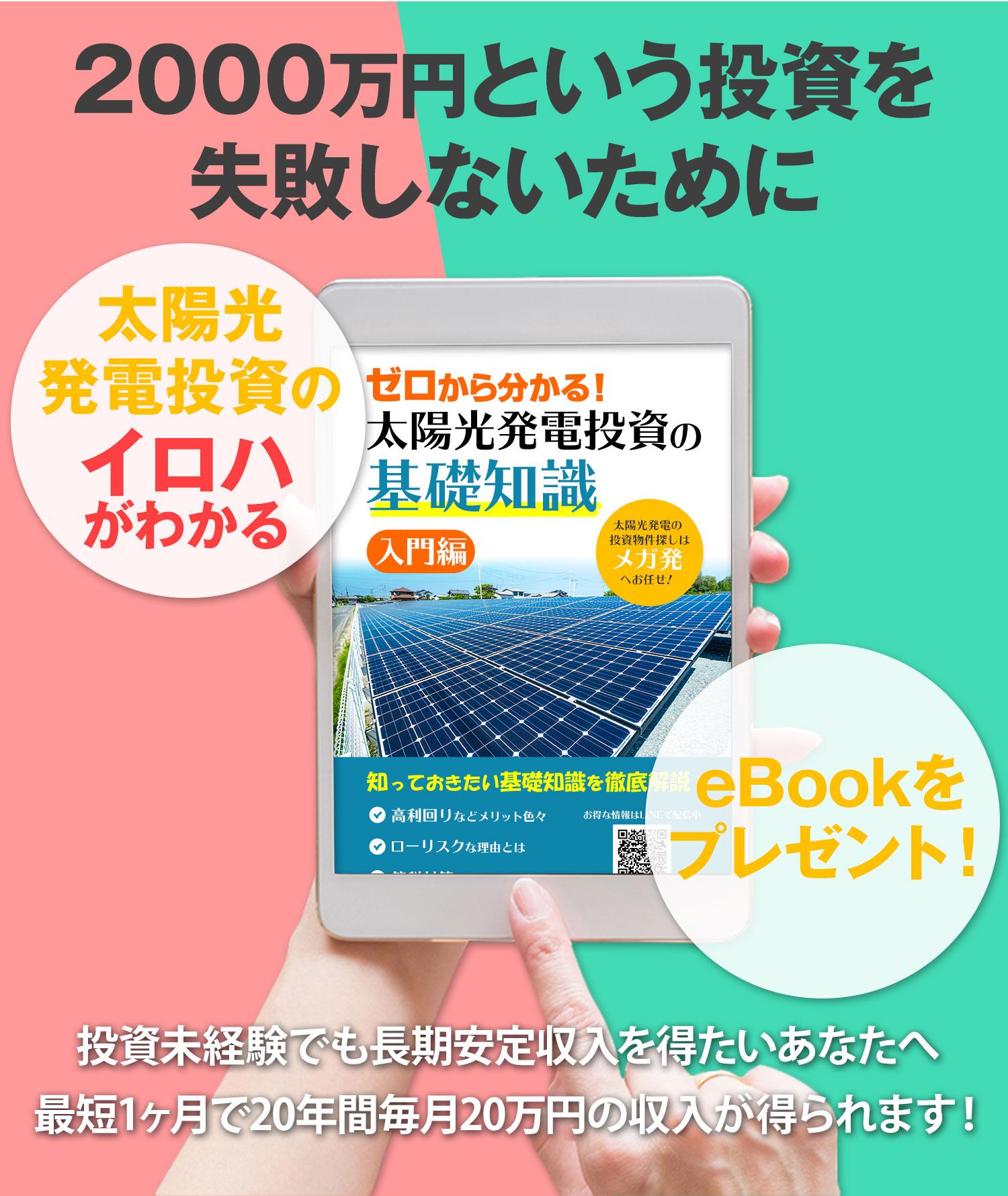 eBook_top_sp