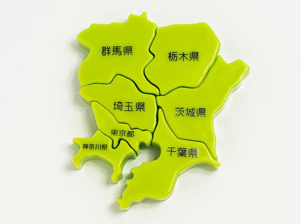 関東エリア限定