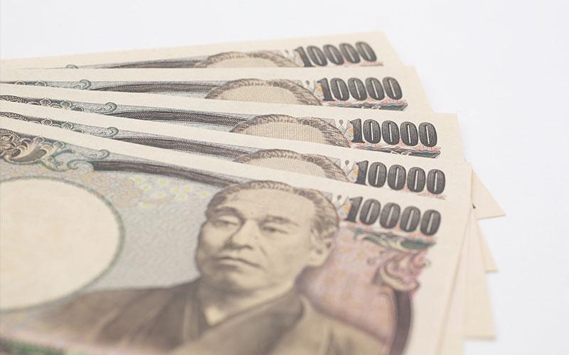 5万円イメージ