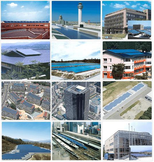 三菱の公共・産業用太陽光発電導入事例