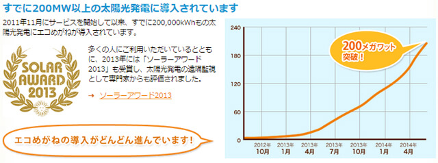 eco-megane-03