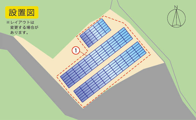 鹿児島市喜入 51kW 低圧分譲太陽光発電 設置図