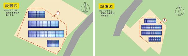 【3月連係】鹿児島県薩摩川内市 53.5kW 設置図