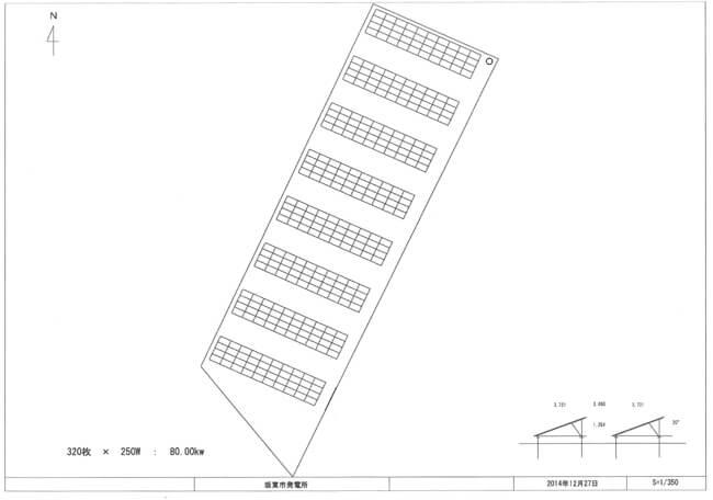【3月連系】茨城県坂東市 低圧80kW 分譲太陽光発電 配置図