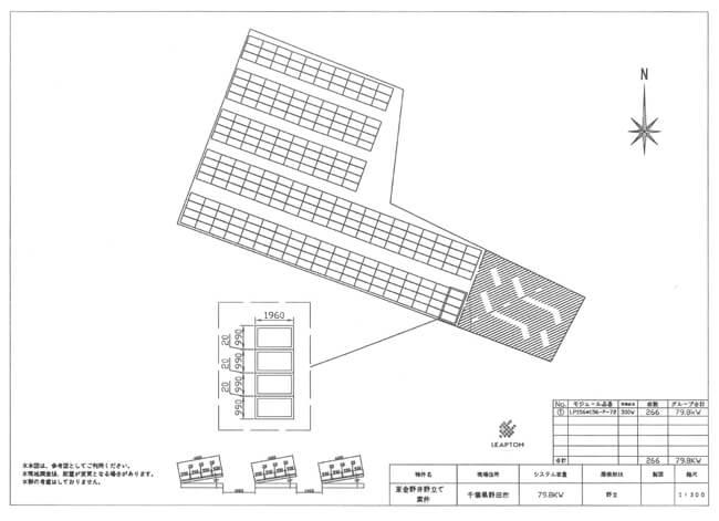 千葉県野田市 低圧79.8kW 分譲太陽光発電 配置図