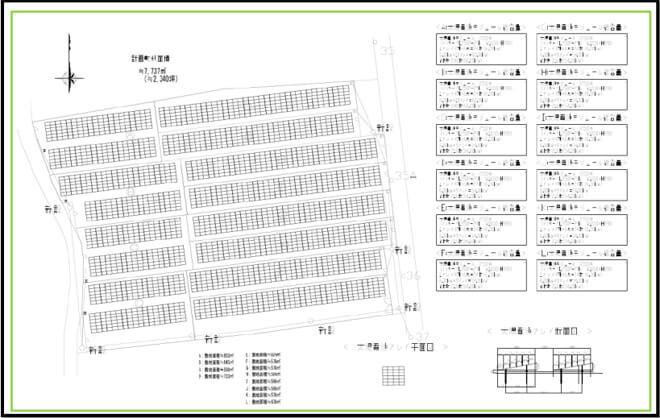 【3月30日連系】宮城県山元町 3区画まとめ売り物件 レイアウト図