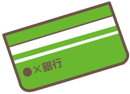 新電力切替 銀行口座通帳