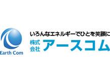 earthcom-logo