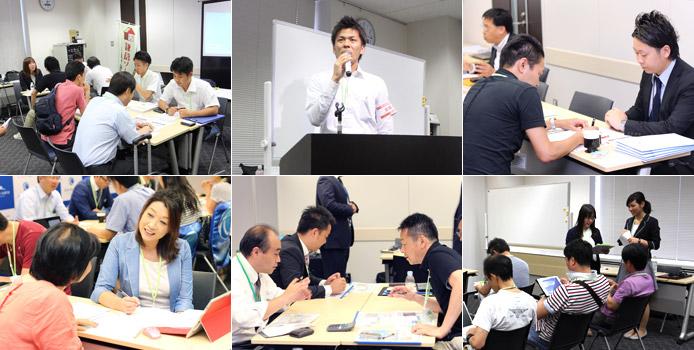 seminar_booth