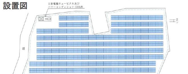 【32円・6月連系】埼玉県熊谷市 510.04kW 高圧 設置図面