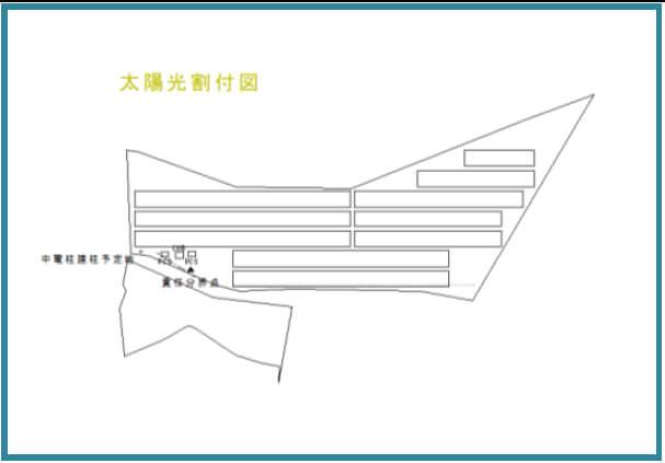 【32円】岐阜県中津川市 600kW 区画配置図