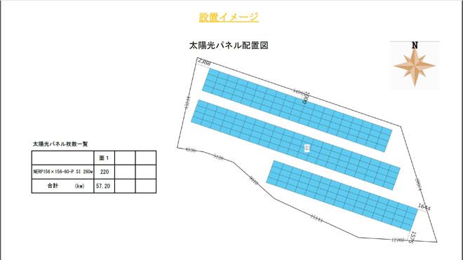 【27円・1月連系】57.2kW 兵庫県たつの市 パネル配置図