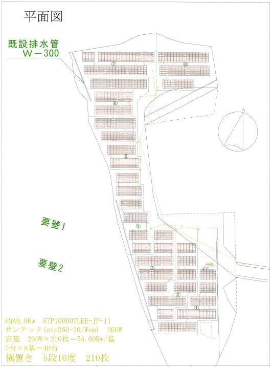 【36円・連系済み】鹿児島県南さつま市 54.6kW 8区画一括 平面図