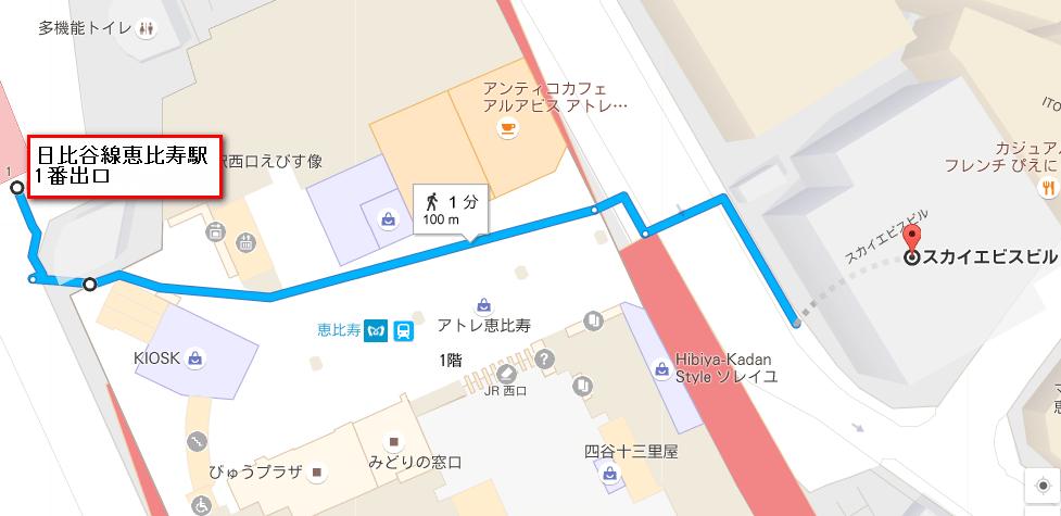 2016-08-01_125932