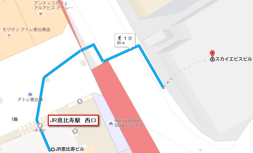 2016-08-01_145925