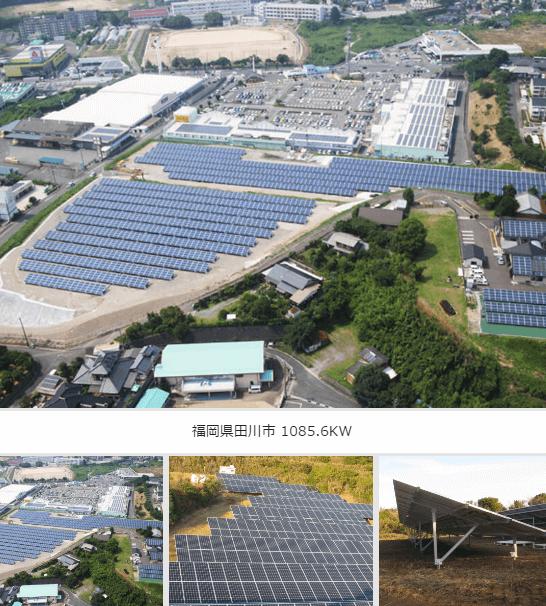 Haitai New Energyのメガソーラー設置事例