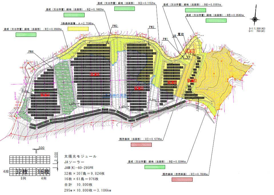 【24円】高圧2,698.8kw 三菱製 CO2削減量62,868本分 福井県敦賀市 レイアウト図