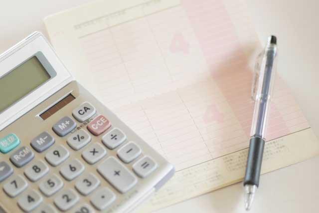 初年度の経費の比較