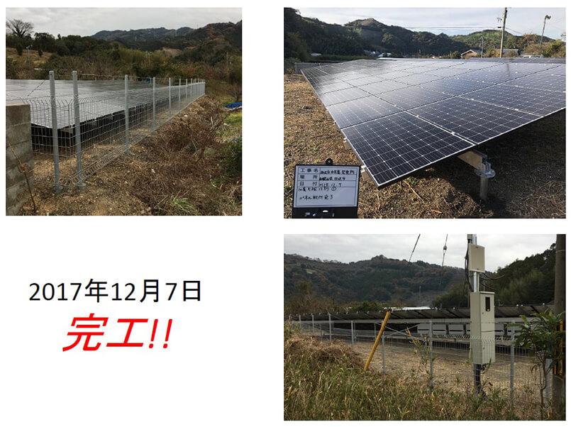 【24円】低圧49.2kW Qセルズ製 充実の補償内容 和歌山県田辺市 スケジュール