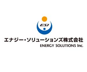 エナジー・ソリューション株式会社
