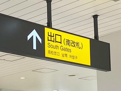 株式会社エナジーリンクス東京メトロ日比谷線中目黒駅ルート01