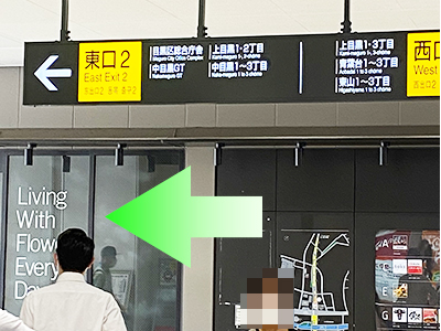 株式会社エナジーリンクス東京メトロ日比谷線中目黒駅ルート02