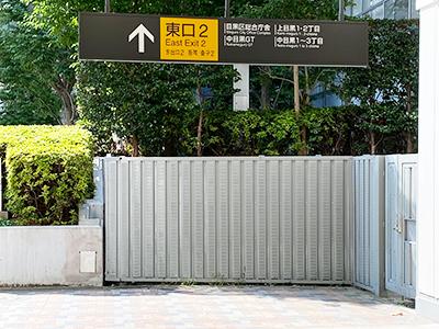 株式会社エナジーリンクス東京メトロ日比谷線中目黒駅ルート03