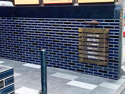 株式会社エナジーリンクス東京メトロ日比谷線中目黒駅ルート09