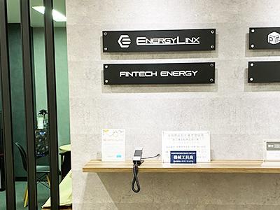 株式会社エナジーリンクス東京メトロ日比谷線中目黒駅ルート13