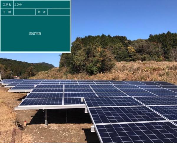 701【21円】過積載87.48kW ローン可能 年収入約257万円 宮崎県えびの市内堅土地付き分譲太陽光発電物件
