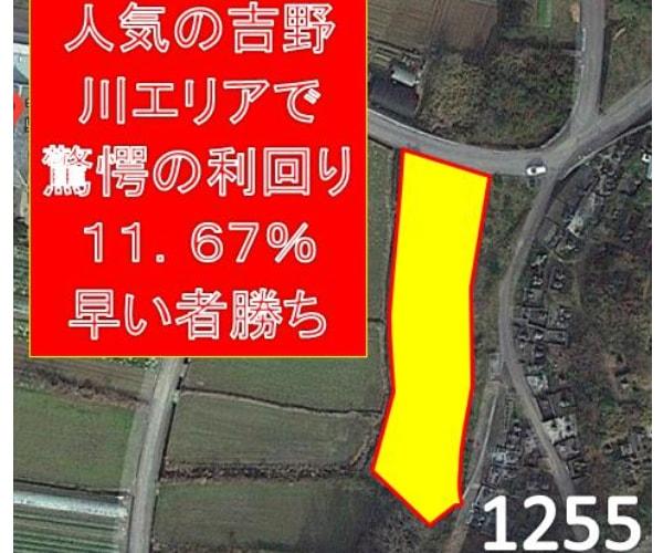 【14円】過積載98.82kW 利回り11%以上 年収入約169万円 徳島県吉野川市1255