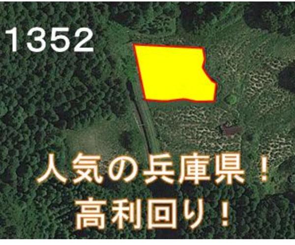 【14円】過積載89.28kW 利回り10%以上 年収入約138万円 兵庫県宍粟市1352