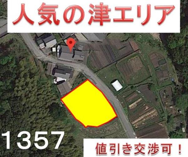 【14円】過積載80kW 利回り10%以上 年収入約136万円 三重県熊野市D1140土地付き分譲太陽光発電物件