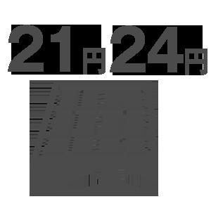 関東24円、21円案件のご紹介